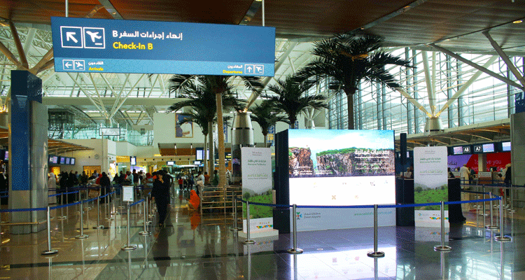 image-1533450050-salalahairport_photo_exhibition_1.png