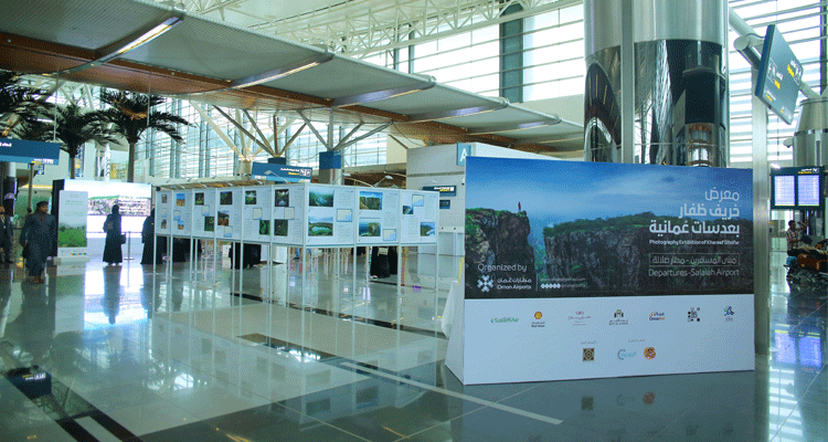 image-1533450050-salalahairport_photo_exhibition_2.png