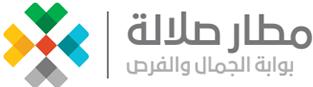 logo Salalah International Airport